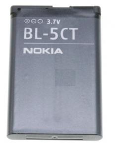NOKIA BATTERY BL-5CT 3.7V...