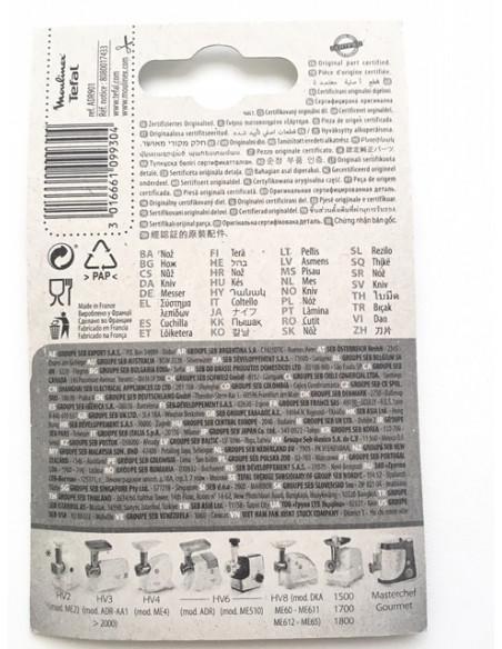Blade ADR901 for meat grinder MOULINEX, TEFAL, MS-0926063