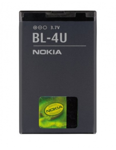 NOKIA Battery BL-4U 1200mAh, 02703G7
