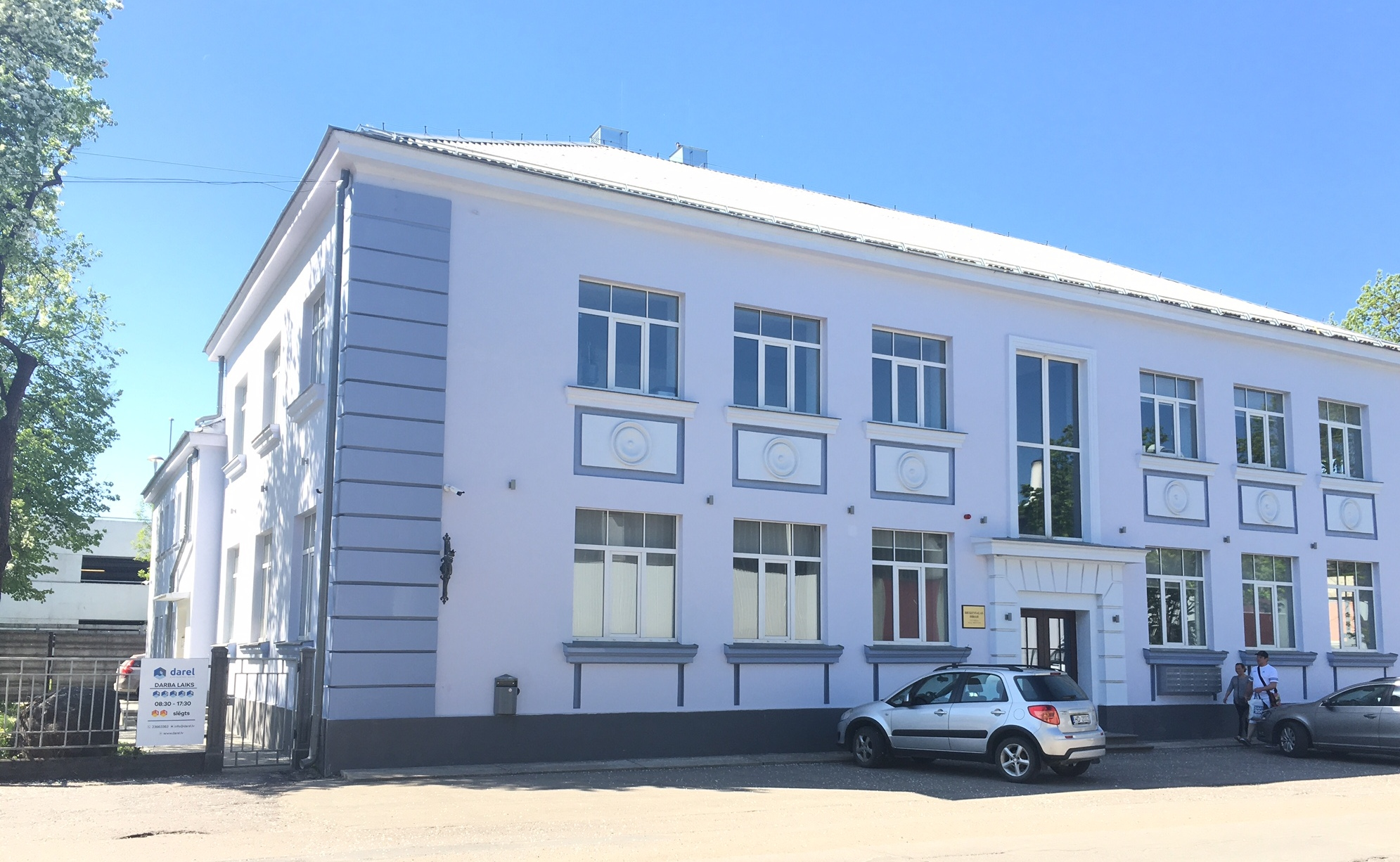 Darel office and retail store